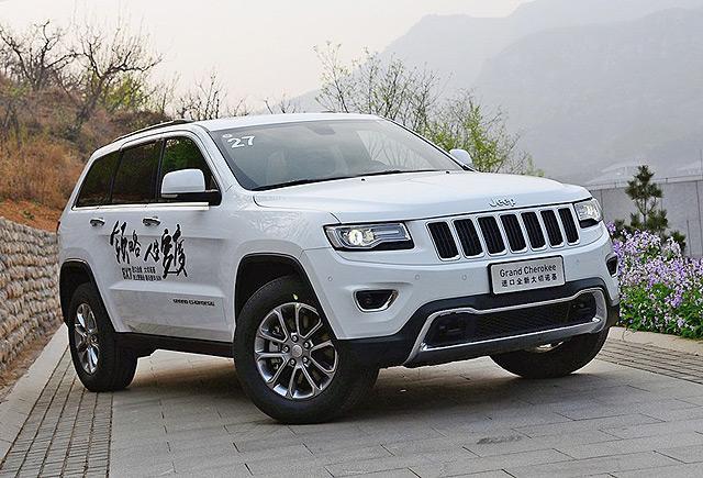 Jeep大切诺基两新车售59.99万起