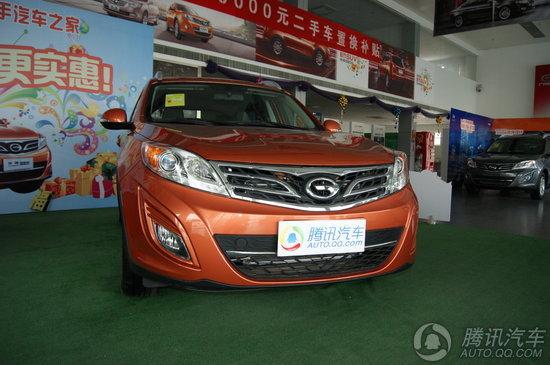广汽传祺GS5增配车型上市 售15.68万元