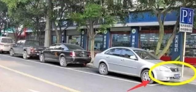 停车位里也能吃罚单?这是什么道理?