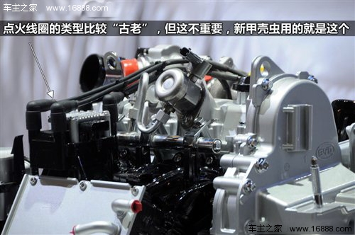 赤裸裸的叫板 比亚迪推1.2T直喷发动机 汽车之家