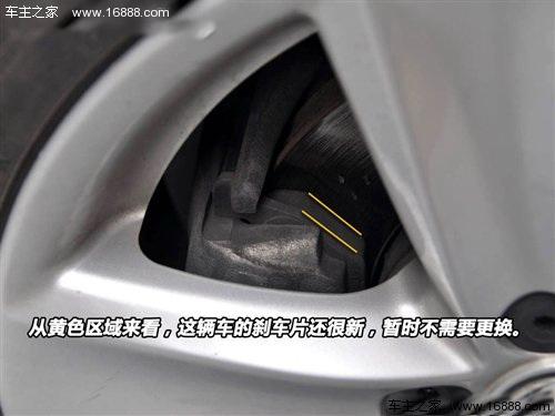 自己检查不求人!刹车片的简单自检方法 汽车之家