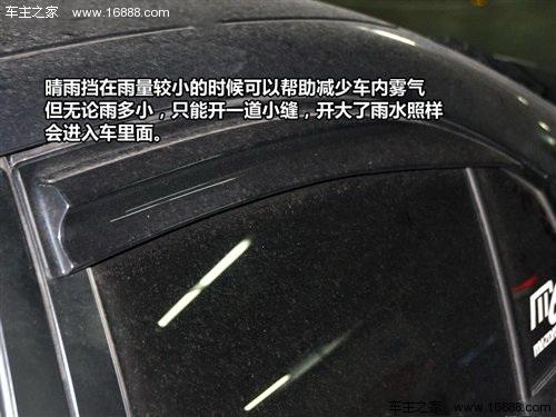 我该怎么办(1) 雨天用车应该知道的事 汽车之家
