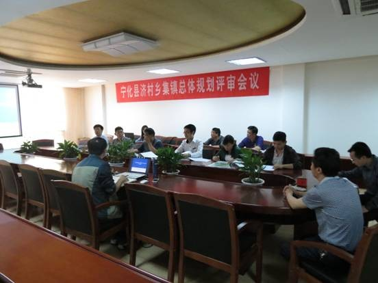 宁化县住建局党的群众路线教育实践活动简报第4期