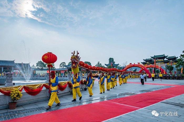 石壁祖地祭祖大典舞动中国龙