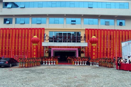 香米拉大酒店
