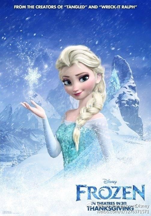乍看神似动画《冰雪奇缘》中女主角之一的艾莎(elsa).