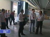 我县组织部分在宁市人大代表视察华侨经济开发区