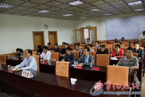宁化组织收看第二次全国地名普查视频会