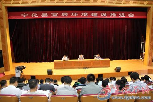 县长杨胜部署宜居环境建设工作
