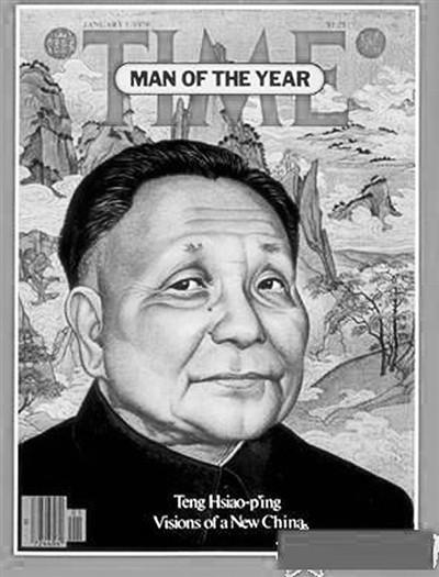媒体盘点《时代》周刊人物名单 习近平已五次上榜