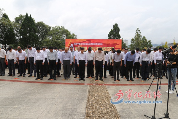 三明市纪念红军长征胜利80周年大会在宁化隆重举行