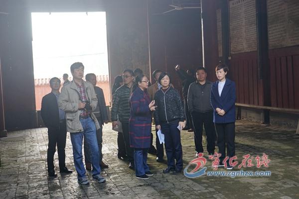 国家文物局专家组来宁化考察革命文物保护利用情况