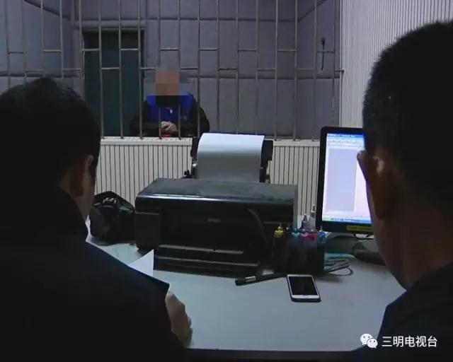 三明一公职人员这件事做过头 工作还被警方刑拘