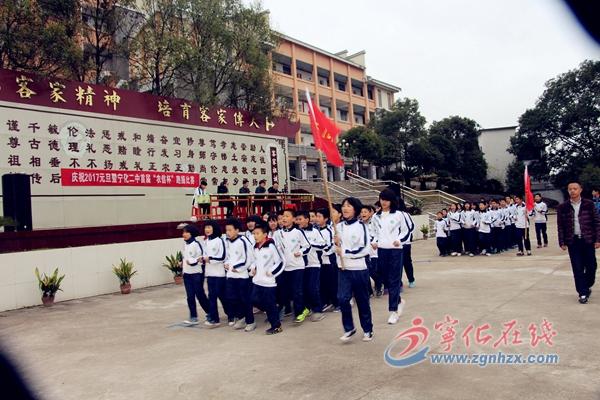宁化二中举行师生跑操比赛庆元旦