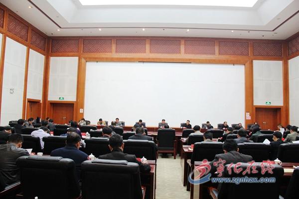 县委召开2017年工作务虚会议 谋划明年工作