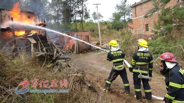 宁化:砖木结构房屋着火
