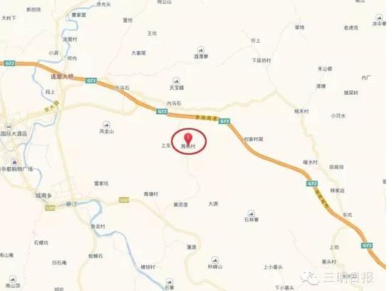 兴泉铁路兴国至宁化段可研报告通过