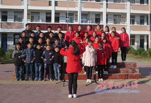 """宁化""""迎新年,庆元旦""""活动丰富多彩(二)"""
