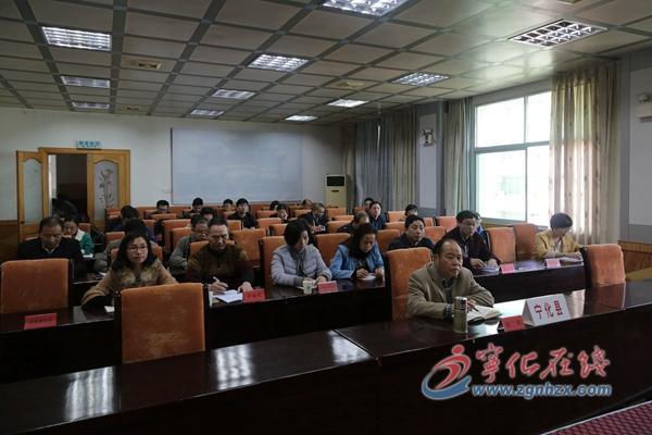 宁化组织收看全省财政工作视频会