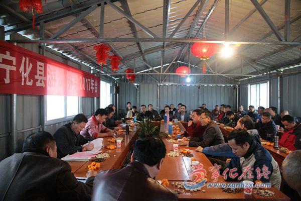 宁化县游泳协会召开年会