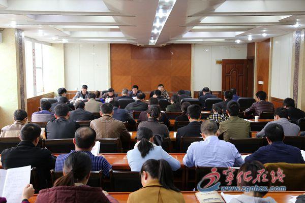 宁化县政协联络和界别委员小组工作会议召开