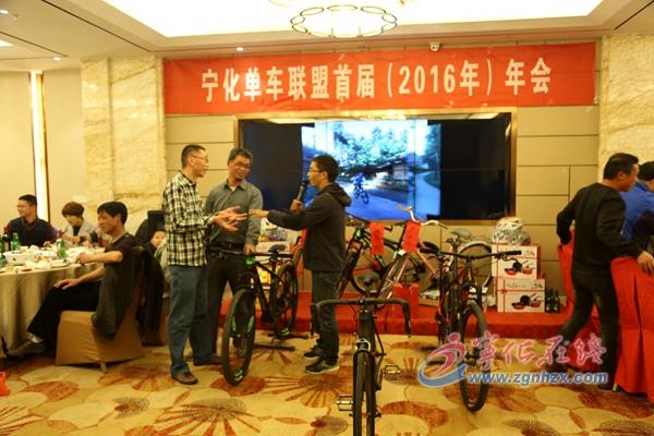 宁化80余名骑友参加单车联盟首届年会