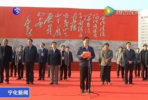 """2017年福建省文化科技卫生""""三下乡""""集中服务活动在宁化启动"""