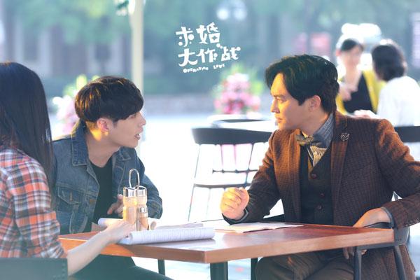 张智霖加盟《求婚大作战》助张艺兴穿梭时空