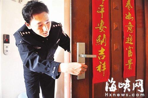 福州80后刑侦专家 三招防入室盗窃