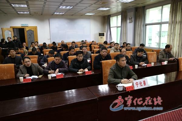 宁化组织收看全国安全生产电视电话会议