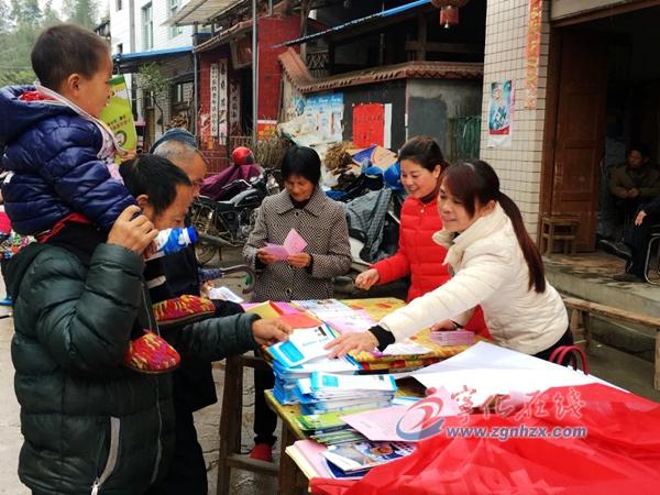 城郊乡开展春节前安全宣传活动