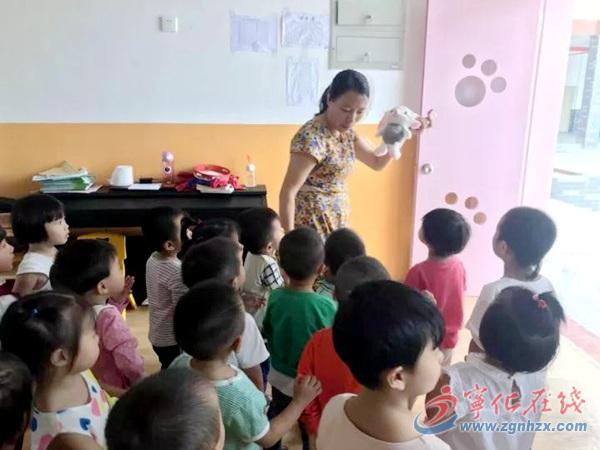 水茜中心幼儿园开展防拐骗安全演练