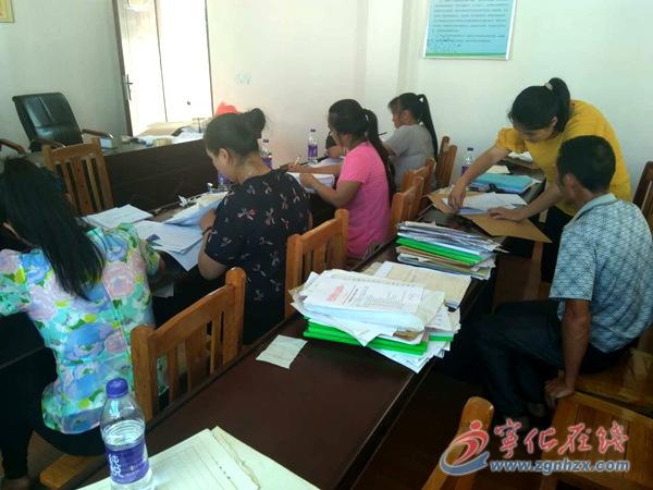曹坊镇15名村档案员参加业务培训