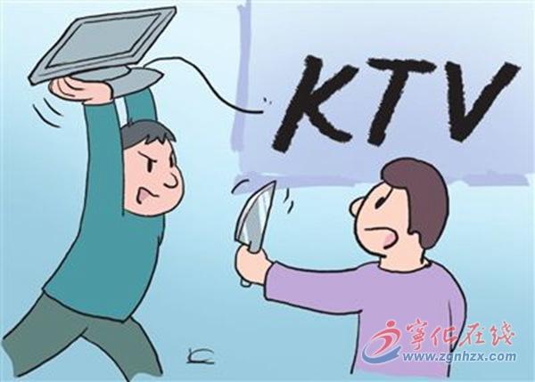 宁化一男子KTV寻衅滋事被判刑