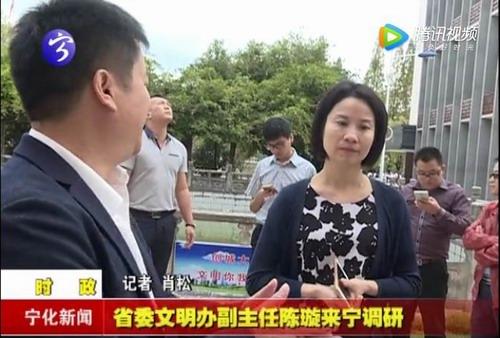 省委文明办副主任陈璇来宁调研