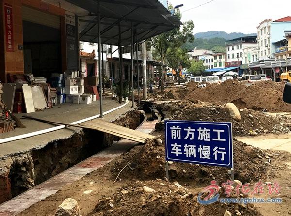 安乐镇投入200万建设雨污分流工程