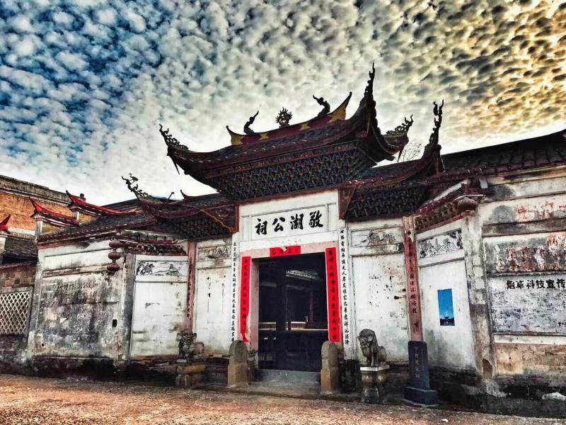 """宁化两村被命名为第二批""""中央红军村"""""""