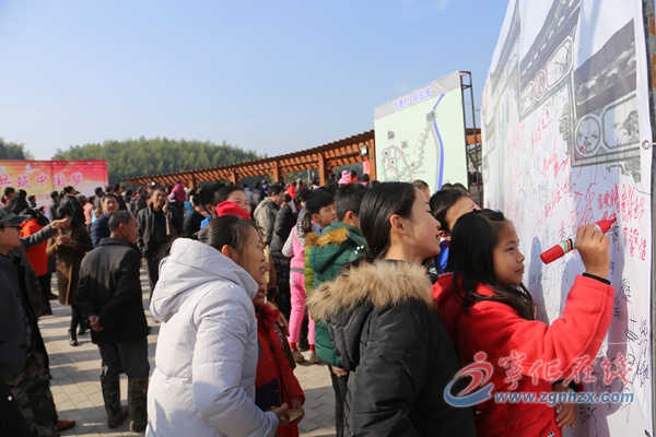 曹坊(fang)鎮首屆紅色文化(hua)旅游節精彩紛呈