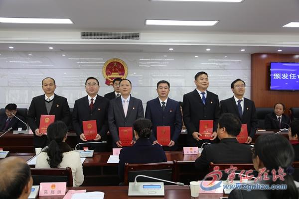 宁化县监察委员会正式挂牌成立 江向荣伊贤明邱智辉当选