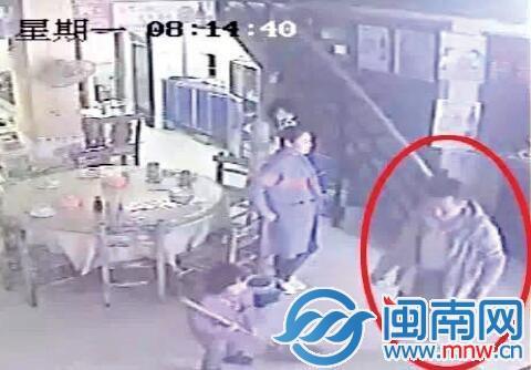 泉州男子大方宴请朋友吃火锅后尿遁逃单 消费551元