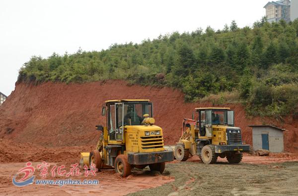 宁化汽车保修厂工程正式开工建设