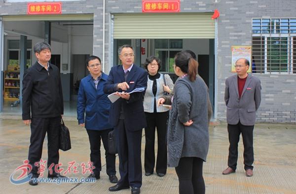 省考评组来三明工贸学校考核评估