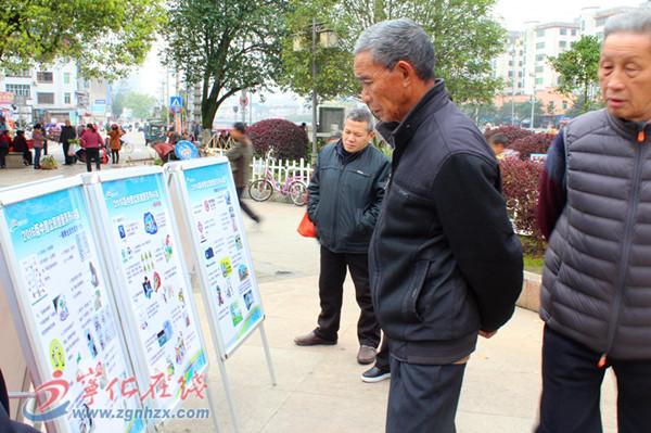 宁化开展基本公共卫生服务宣传月活动