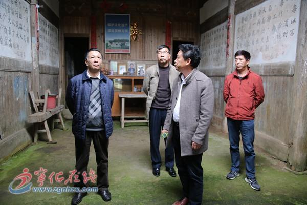 省政协调研组来宁调研红色文化遗址保护与开发利用