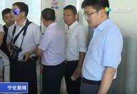 县领导走访在厦门创业的宁化乡贤