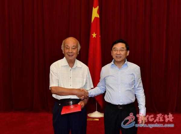 """刘善群被聘为""""福建省文史研究馆馆员"""""""