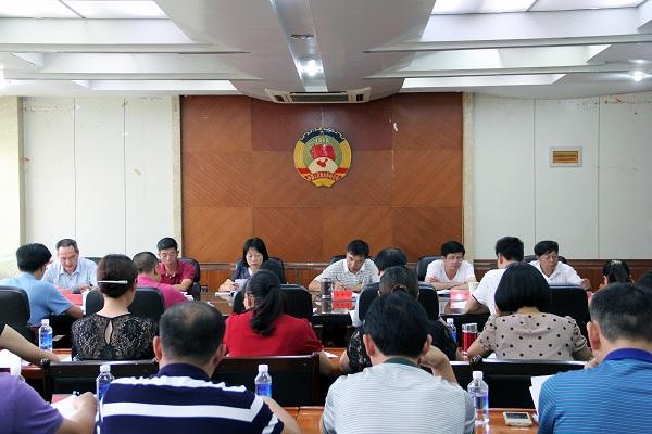 宁化县政协召开十届三次常委会议