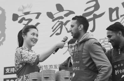 """""""宁化客家寻味记""""跨年狂欢活动在宁化举行"""