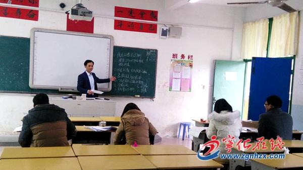 宁化举办第三届教师技能大赛