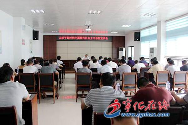 宁化县领导调研扫黑除恶专项斗争工作